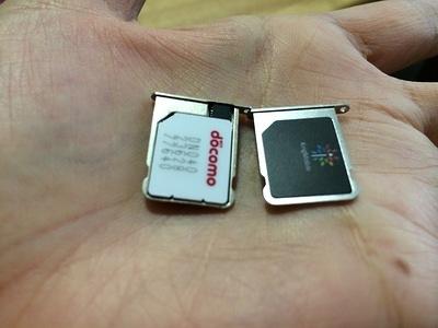 au iPhone4S 動作確認済みsim下駄でシムロックフリーにする方法