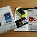auのiPhone4S再活用 SIM下駄で使える格安LTEデータSIMと設定方法