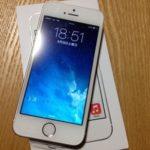auiPhone5s一括0円福岡ヤマダ電機