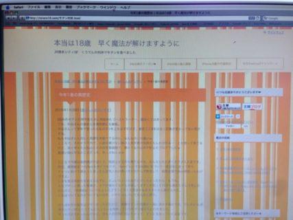 wpXサーバーでmod_pagespeedを使用するとテンプレートの表示崩れの恐れあり