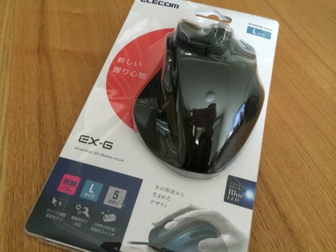 ELECOM M-XG2UBBK 5ポイントマウスデビュー 便利すぎてワロタw
