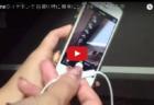 SDカードナビにダウンロードした動画を入れる方法
