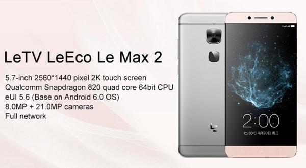 LeEco Le Max 2レビュー AUとDOCOMOで同時待ち受けができるスマホ!