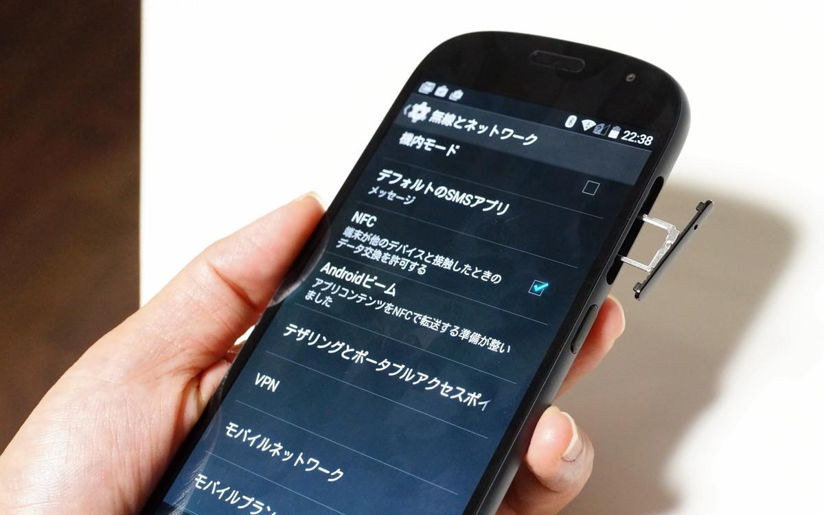 yotaphone2 YD206 使用レビュー  SIMカードの入れ方