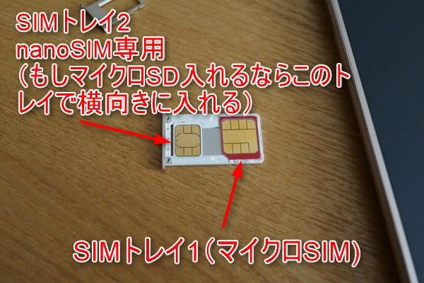 Redmi note 3 pro レビュー AUとDocomo同時に両方使えて3万以下の携帯・スマホ