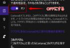 MoreLocale 2 Androidの日本語ロケール導入方法