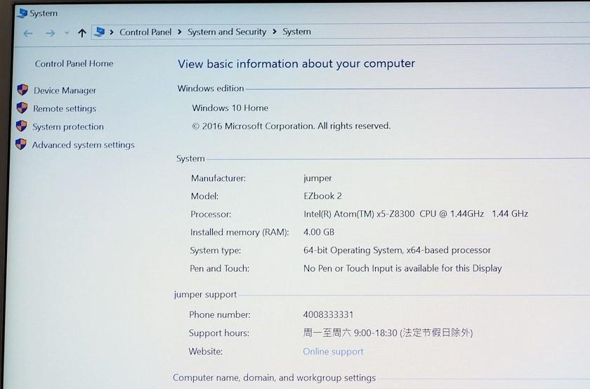 Jumper Ezbook 2 レビュー CPUなどのスペック詳細の説明