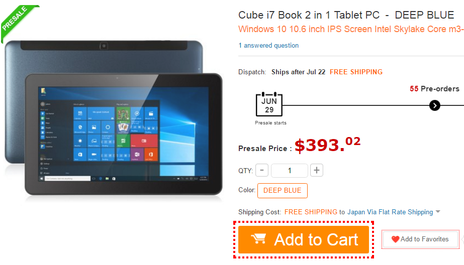 Cube i7 Book 2 in 1 Tablet PC 価格と購入の参考画像
