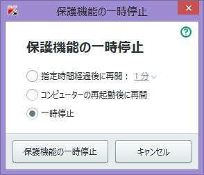 KB2267602 のインストールが、コード80240016「別の更新プログラムをインストールしています」で失敗する件についての対策