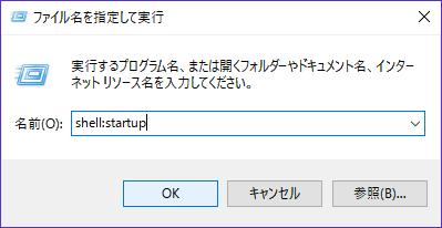 「IMEが無効です」で日本語文字が入力できない時の対処法