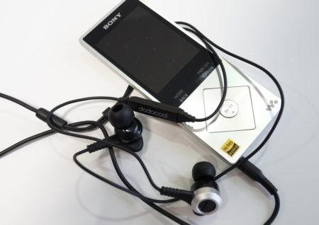 dodocool 高コスパなカナル型イヤホン 低音寄りでヴォーカルがよく鳴ります【35%割引クーポン追加】