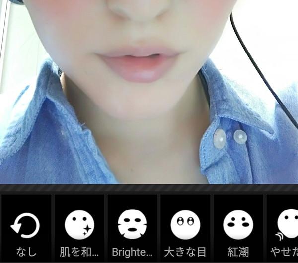 ZenFone 3 ZE552KL の自撮り機能と美肌加工は優秀!
