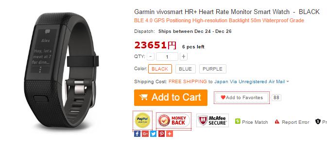 Garmin vivosmart HR+ 日本からの購入