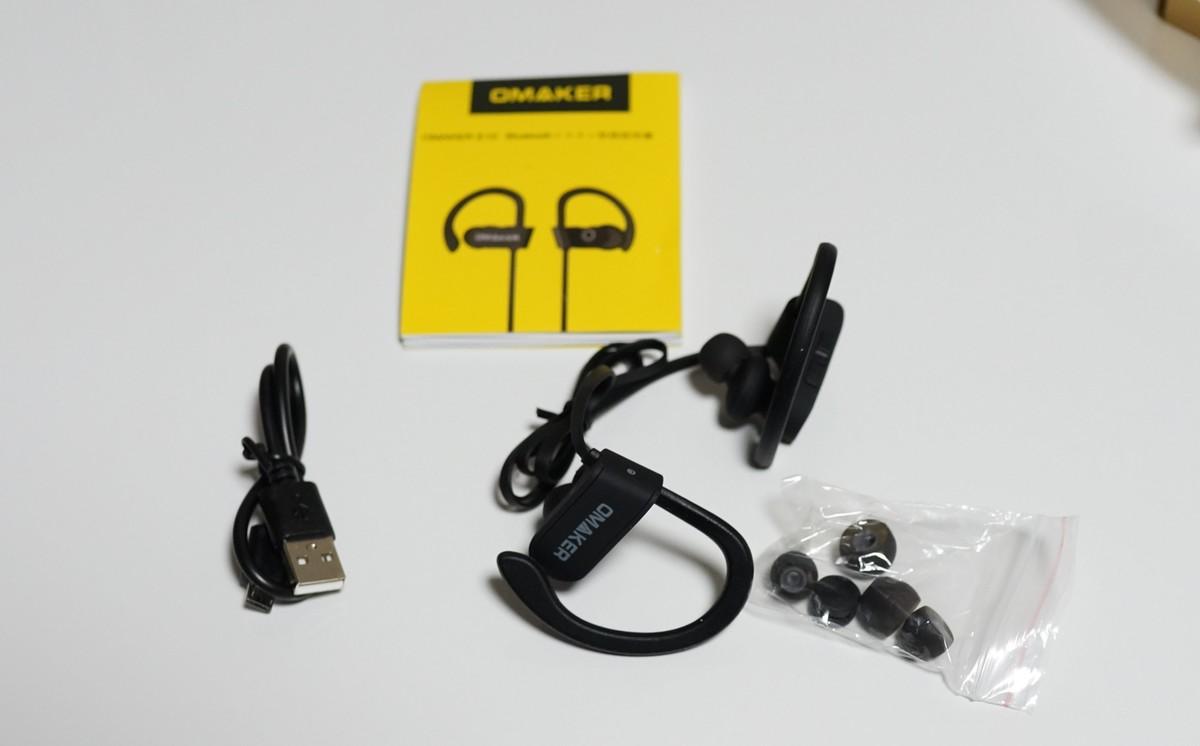 Omaker Bluetoothスポーツイヤホン 防水防滴仕様で技適認証済み!