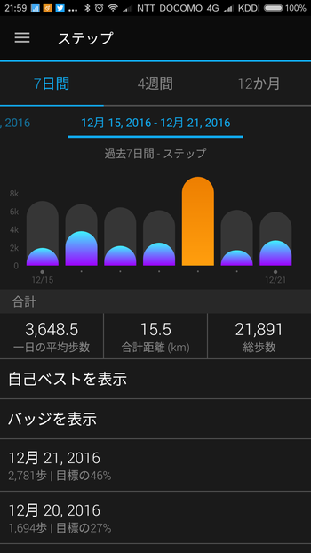 screenshot_2016-12-21-21-59-36-386_com-garmin-android-apps-connectmobile