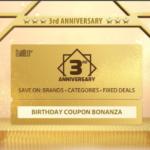 GearBest3周年セール 3/9~3/28迄!クーポン随時追加!