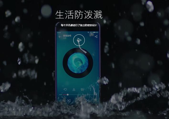 iaomi Mi6 スペック説明参考画像