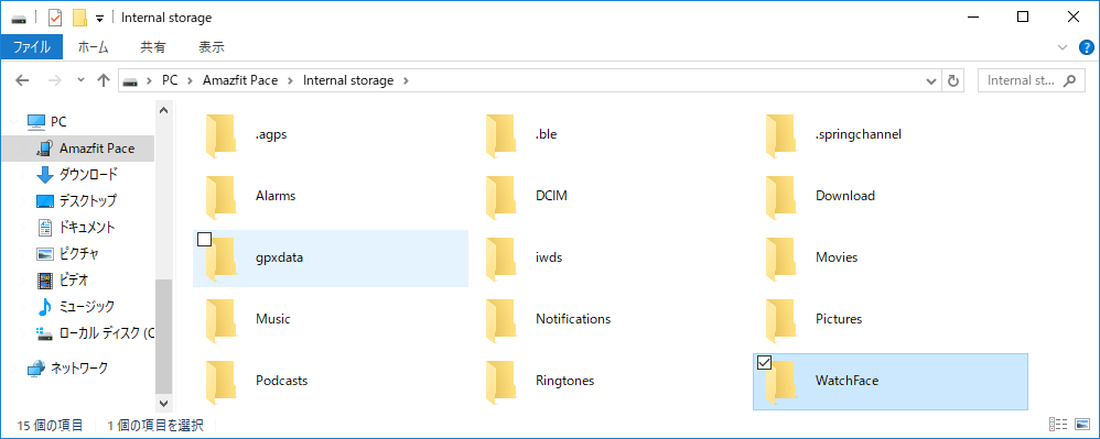 Xiaomi HUAMI AMAZFIT スマートウォッチ フェイスの変更の仕方