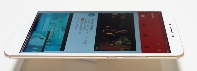 Xiaomi mi max 2 レビュー 外観写真 右から見たところ