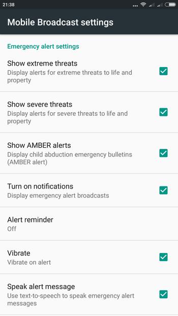 Xiaomi mi max 2 レビュー 緊急地震速報に対応