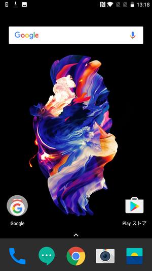 OnePlus 5 実機レビュー ホーム画面の参考画像