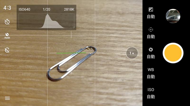 OnePlus 5 実機レビュー 背面デュアルカメラの性能参考画像