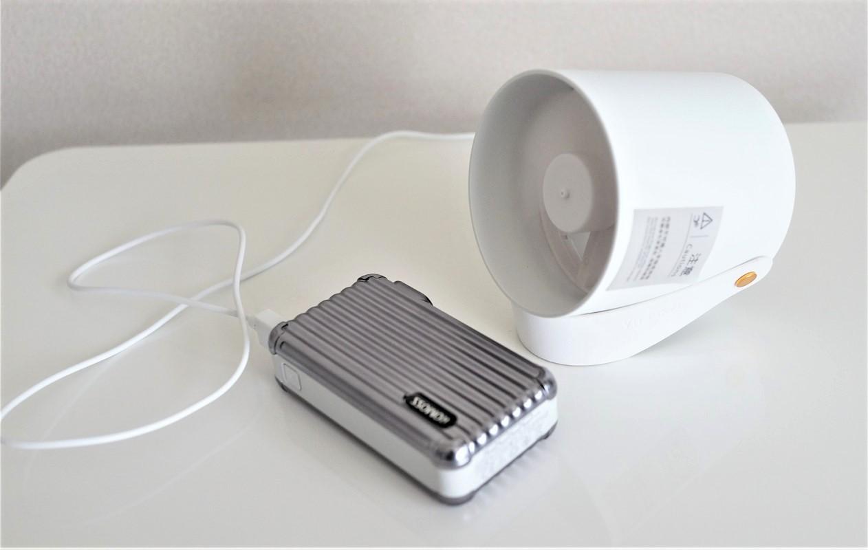 Docooler USBファン 扇風機レビュー コンパクトで風量がある!