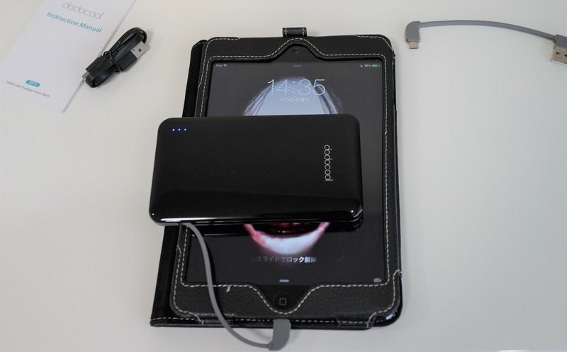 dodocool MFi認証 10000mAhモバイルバッテリーレビュー 内蔵ライトニングケーブル付き!