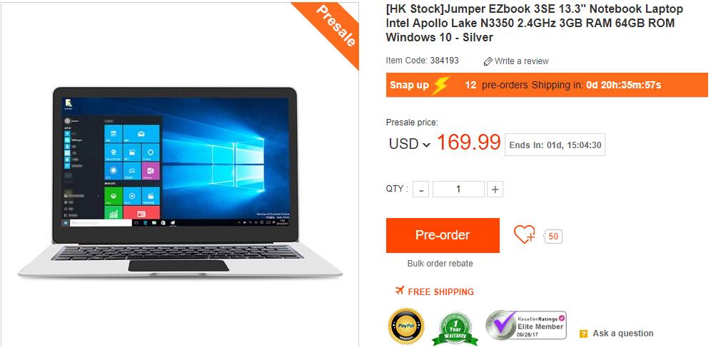 Jumper EZbook 3SE 日本からの購入最安値