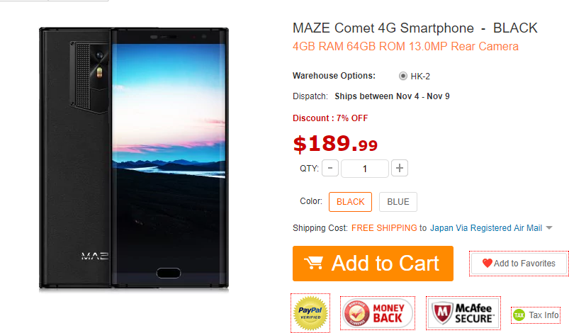MAZE Comet 購入最安値