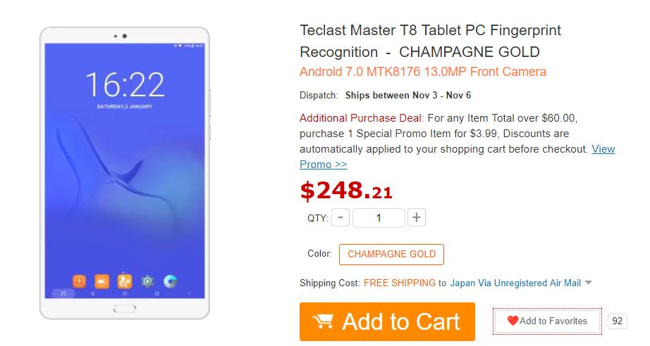 Teclast Master T8日本からの購入最安値