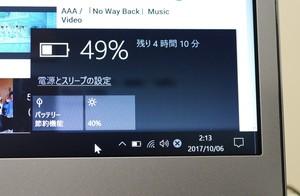 T-Bao Tbook4 レビュー 連続動画再生時間計測参考写真