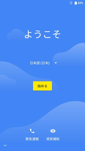 MAZE Alphaは日本語に対応