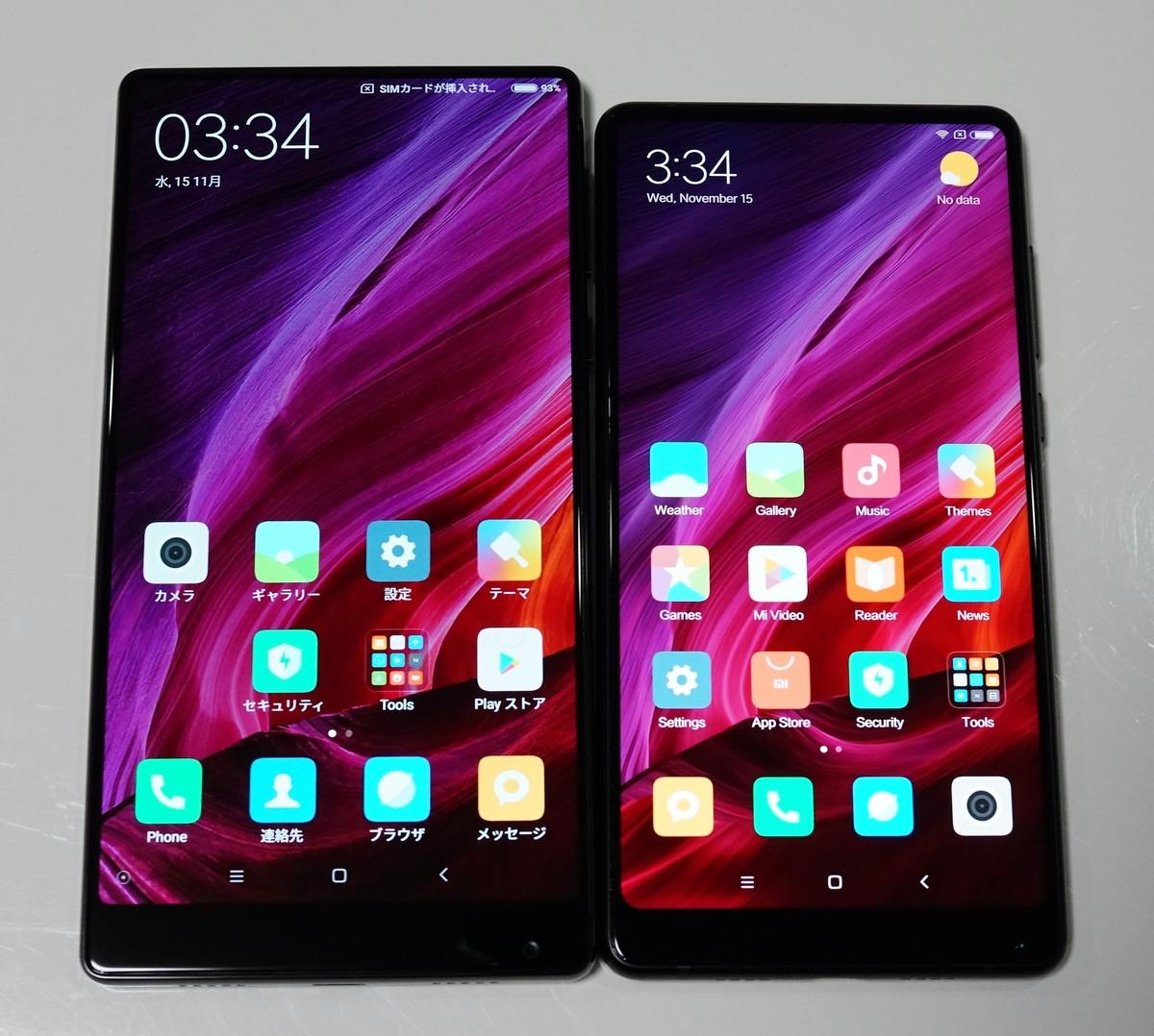 Xiaomi mi mix 2 レビュー 初代mixとのサイズ感比較参考画像