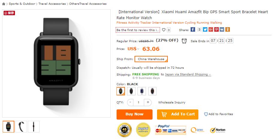 Xiaomi Huami Amazfit Bip 日本からの購入
