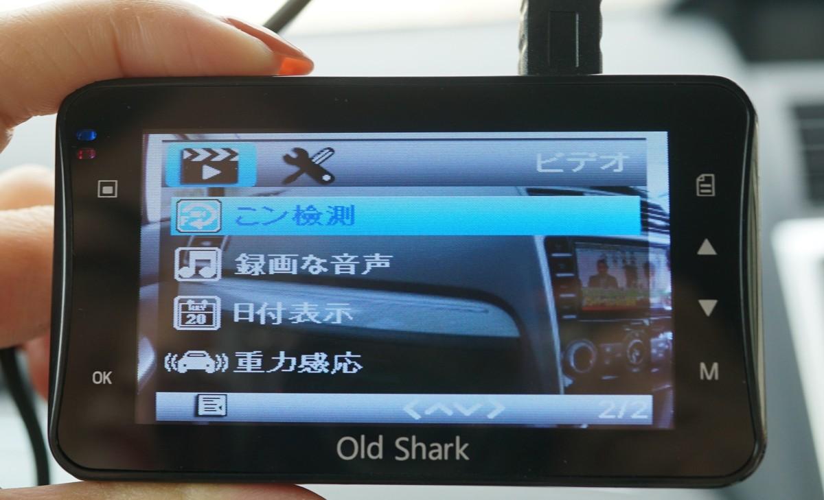 OldShark ドライブレコーダー