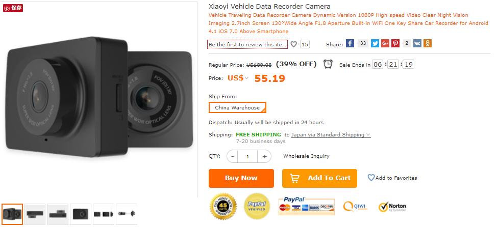 Xiaoyiの130度広角レンズ搭載1080Pドライブレコーダーがクーポンで$37.99