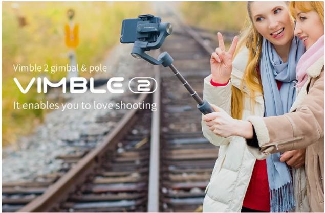 【100台限定で$72.99】FeiyuTech Vimble 2 自撮り棒としても使えるスマホ用スタビライザー