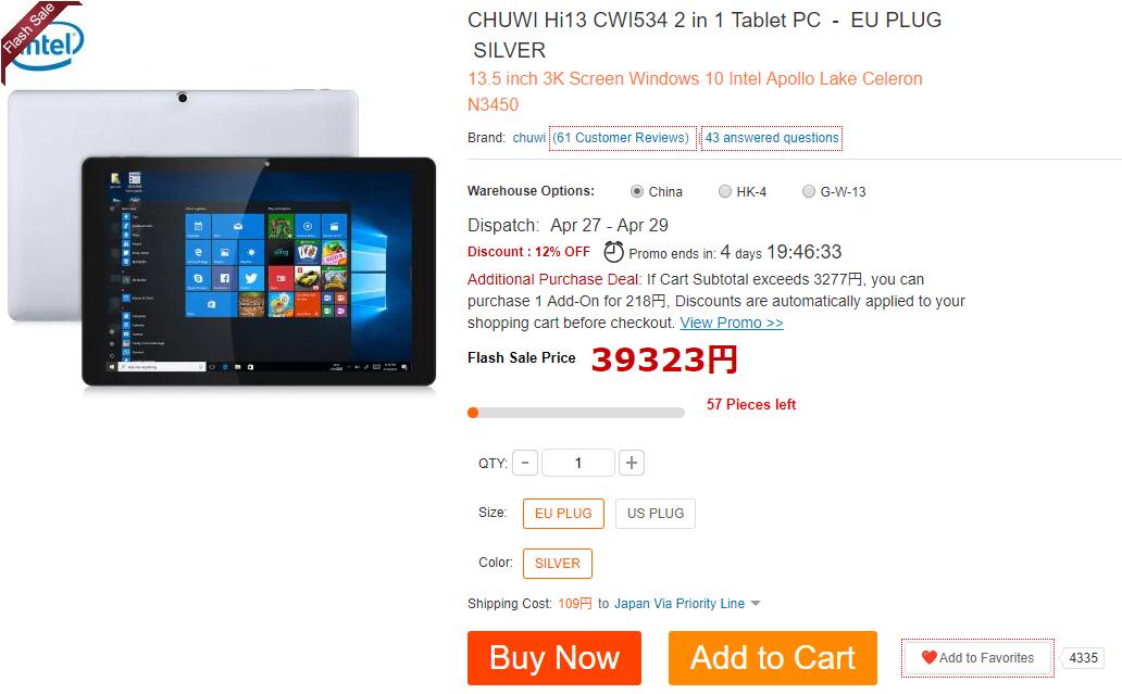 CHUWI Hi13 日本からの購入最安値