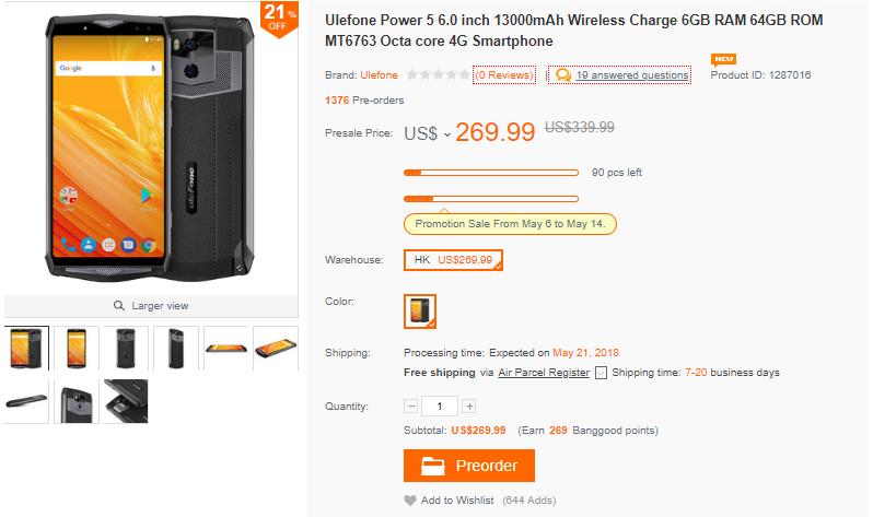 Ulefone Power 5 日本からの購入最安値