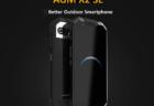 BLUBOO S3 大容量バッテリー8500mAh搭載画面占有率91%スマホ【クーポンで$149.39】