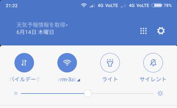 Xiaomi MI MIX 2SのAU・DOCOMO・Softbankなどの対応周波数について