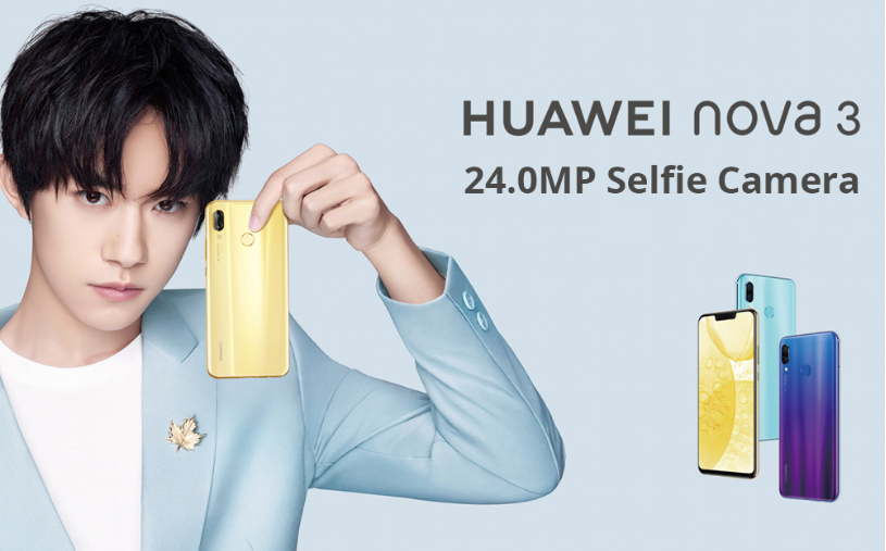 HUAWEI Nova 3 両面AI搭載のデュアルレンズカメラ搭載スマホが$499.99でセール中
