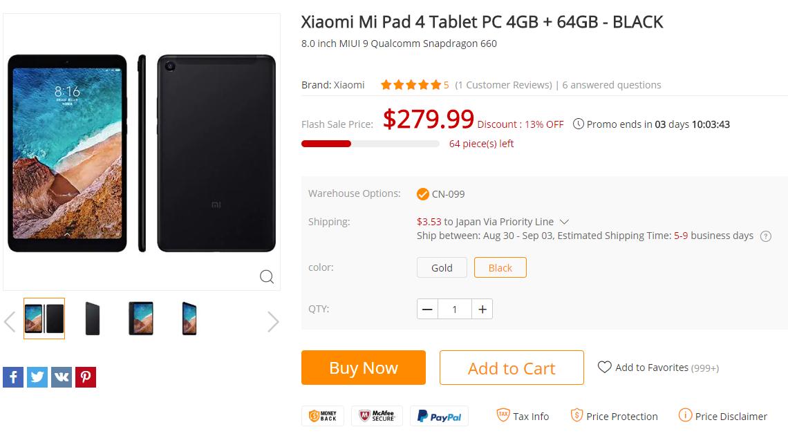 Xiaomi mi pad 4 日本からの購入最安値