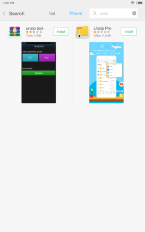 Xiaomi mi pad 4にGoogle Play Storeをダウンロードする方法 ZIPファイル解凍アプリをダウンロード