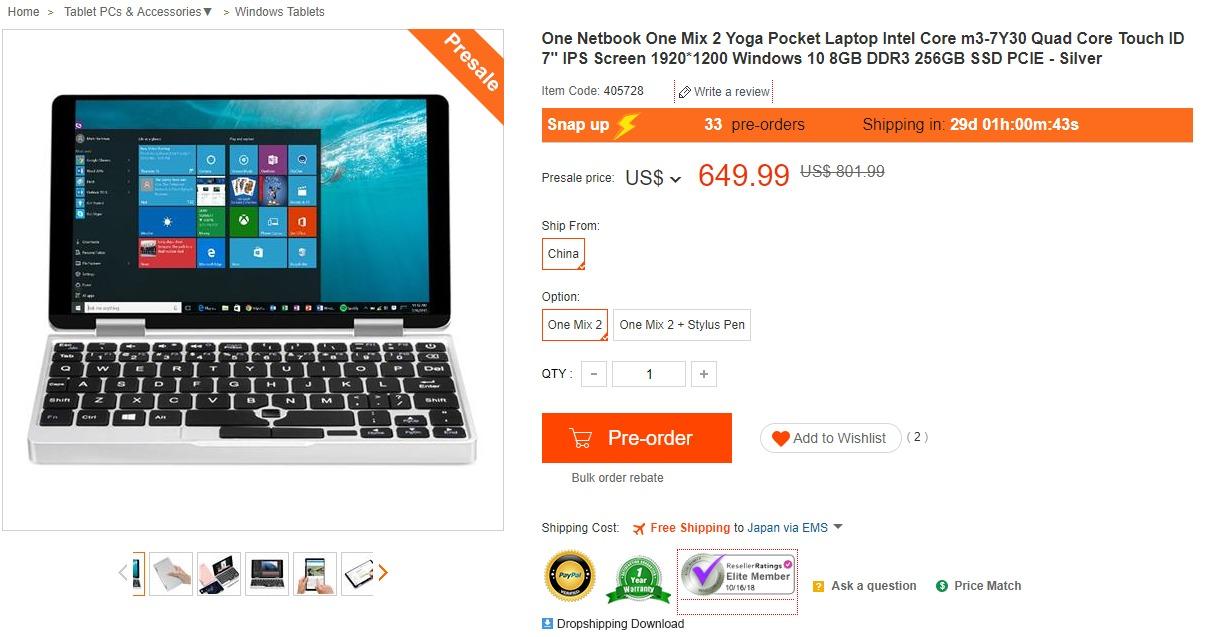 筆圧対応7インチUMPC One Netbookに新型「One Netbook One Mix 2」登場!