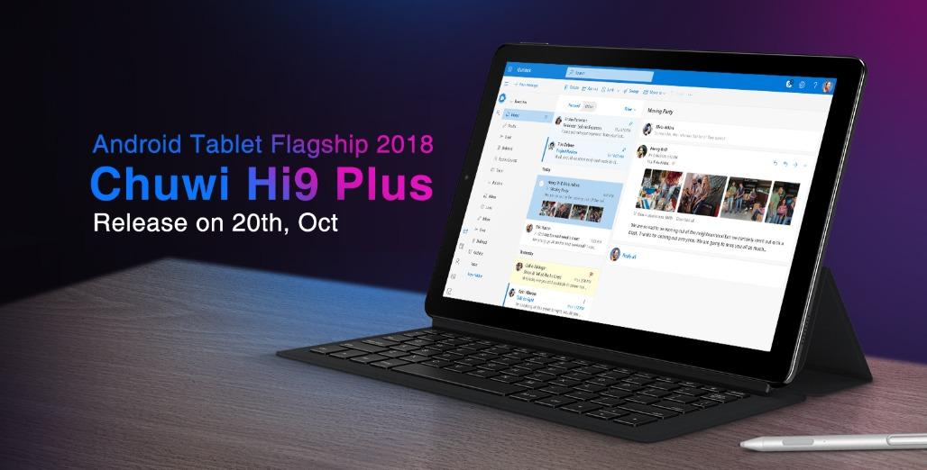 CHUWI HI9 PLUS 10.8インチのAndroid8.1タブレットが登場