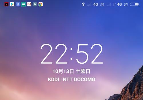 Xiaomi mi max 3 レビュー DSDV動作確認