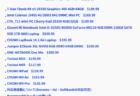 0x80070422 エラーでwindows更新プログラムがインストールできない時の回避法