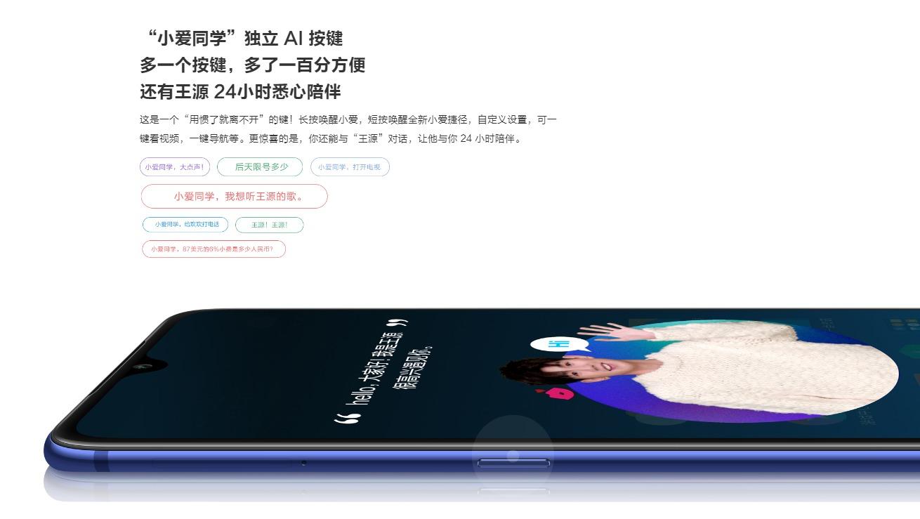 Xiaomi Mi 9 レビュー